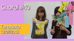Choroi #40 Eng Sub | Yahagi Sayuri, Sakura Ayane |