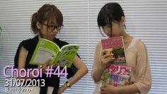 Choroi #44 | Yahagi Sayuri, Sakura Ayane | Eng Sub