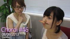 Choroi #46 | Yahagi Sayuri, Sakura Ayane | Eng Sub