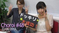 Choroi #48 | Yahagi Sayuri, Sakura Ayane | Eng Sub