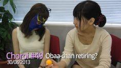 Choroi #49 | Yahagi Sayuri, Sakura Ayane | Eng Sub