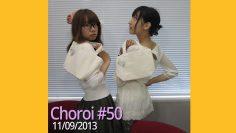 Choroi #50| Yahagi Sayuri, Sakura Ayane | Eng Sub