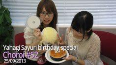 Choroi #52| Yahagi Sayuri, Sakura Ayane | Eng Sub