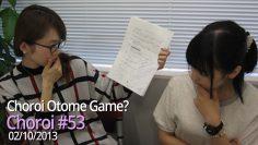 Choroi #53 | Yahagi Sayuri, Sakura Ayane | Eng Sub