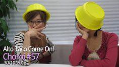 Choroi #57 | Yahagi Sayuri, Sakura Ayane | Eng Sub
