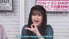 Chu2 wants to be Futabas friend, using money [Huge Fail]