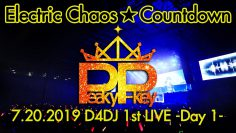 D4DJ 1st LIVE: Peaky P-key – Electric Chaos★Countdown