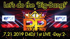 D4DJ 1st LIVE: Peaky P-key – Lets do the Big-Bang!