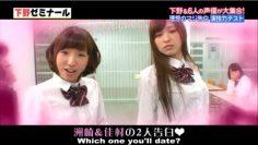 Dual Love Confession From Suzaki Aya and Yoshimura Haruka