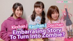 Eede, Tomoriru, and Minyami Tell Their Embarrasing Story to Turn Into a Zombie? [Eng Sub]