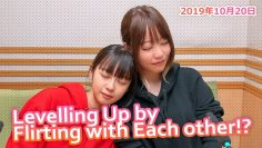 Eede X Tomoriru Levelling Up by Flirting With Each Other!? [Eng Sub]