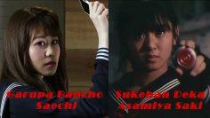 [EN/JP Sub] Garupa Bancho Saechi vs Sukeban Deka Asamiya Saki ガルパ番長 さえチ vs スケバン刑事 麻宮サキ