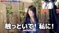 [Eng Sub] Aiba Ainas No Reaction Challenge in a Haunted House [Part 3]