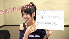 [Eng Sub] Aiba Ainas self introduction