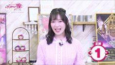 [Eng Sub] Aimi and Amita Test Their Bonds (Bandori TV #61)