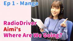 [Eng Sub] Aimis favourite Mangas – DriverAimi #1 (2020.04.01)