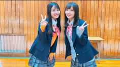 [Eng Sub] Akari Kito and Miku Ito show off their school uniforms – Adachi to Shimamura