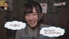 [Eng Sub] Akari Kito freaking the hell out in a haunted house with Azumi Waki and Anzu Haruno