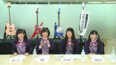 [Eng Sub] BanG_Dream! PoppinParty First Niconama (2 of 4: History)