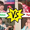 [Eng Sub] Battle of the Sisters – Ushigome VS Toyama! (2018-01-01)