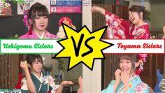 [Eng Sub] Battle of the Sisters – Ushigome VS Toyama! (2018-01-01)