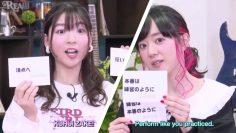 [Eng Sub] CardFight!! SayoHina (Bandori TV#73)