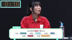 [Eng Sub] Chaotic Sports Festival: Combo Quiz (Part 3)