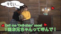 [Eng Sub] Closing the distance between Kyuchu, Ozapure and Rimirin! (2018-11-11)