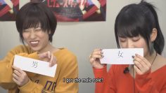 [ENG SUB] Comrade? Rival? Revue Audition! (Seisho Music Festival Stream Vol. 4 Skit)