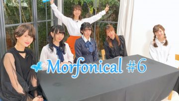 [Eng Sub] Food Judging with Morfonica – Morfonical #6