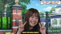 [Eng Sub] HaroHapi: Making The World Smile