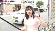 [ENG SUB] HiBiKi StYle 374 Itou Ayasa goes to Kouenji
