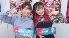 [Eng Sub] Hikawa Sisters Synchronization Challenge