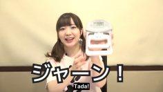 [ENG SUB] How Strong is Itou Ayasa? HiBiKi StYle 30