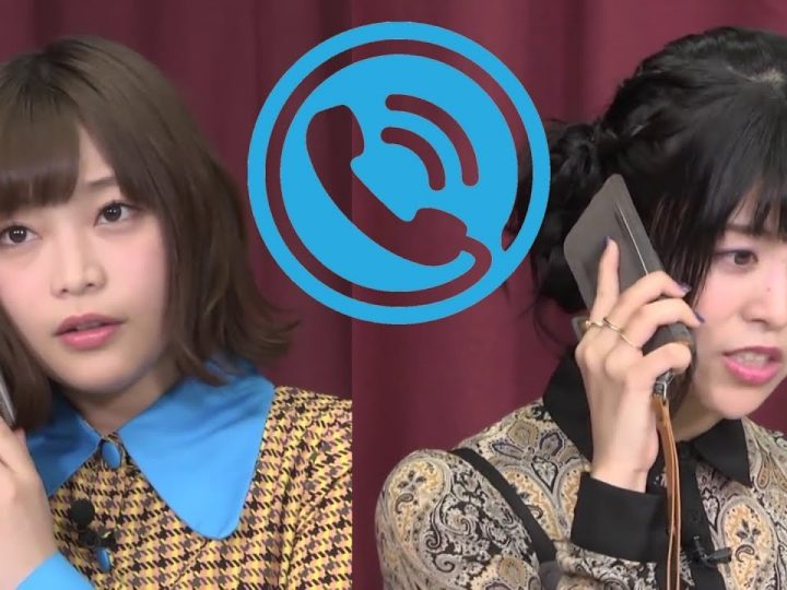 [Eng Sub] How to make phone calls with Momoyo and Aiai! (2019-06-14)