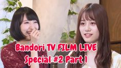 [Eng Sub] Itou Miku, Sakura Ayane and Aimi Interview – BanG Dream! FILM LIVE SP2