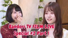 [Eng Sub] Itou Miku, Sakura Ayane and Aimi Interview – BanG Dream! FILM LIVE SP2