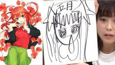 [Eng Sub] Master Artist Inori Minase draws Itsuki – Go toubun no Hanayome