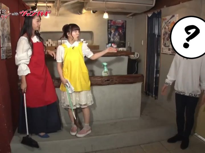 [Eng Sub] Meeting the Owner with Izu-sama and Ayasa. (2018-05-05)