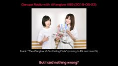 [Eng Sub] Moca apologizes on behalf of Ran (Afuraji #99 Part 7)