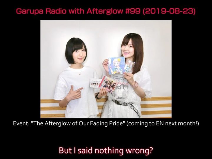 [Eng Sub] Moca apologizes on behalf of Ran (Afuraji #99 Part 7)
