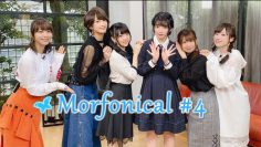 [Eng Sub] Morfonica Quiz Show – Morfonical #4