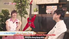 [Eng Sub] Nakamura Kou Interview Part 1: What Aimin couldve named her band