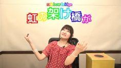 [Eng Sub] Nishimoto Choco Rimis Choco Review