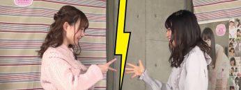 [Eng Sub] Ogura Yui VS Ozaki Yuka, Round 5 – Hey look this way! (2019-03-31)