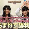 [Eng Sub] Oyunesu (Nishio Yuka & Shindou Amane) Play Super Mario Party! [HiBiKi StYle #507]
