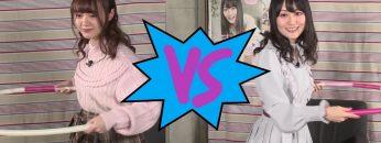 [Eng Sub] Ozaki Yuka VS Ogura Yui! Round 1: Hula-Hoops (2019-03-03)
