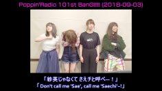 [Eng Sub] Popipa – Dont call me Sae, call me Saechi~! 紗英じゃなくて さえチと呼べ―!【FULL+Lyrics+TL+Karaoke】
