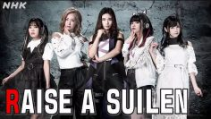 [ENG SUB] RAISE A SUILEN talks about their Anisong Premium performance