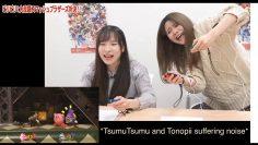 [Eng Sub] Risa Tsumugi and Hikaru Tono play Electric Shock Super Smash Bros – HiBiKi StYle 543